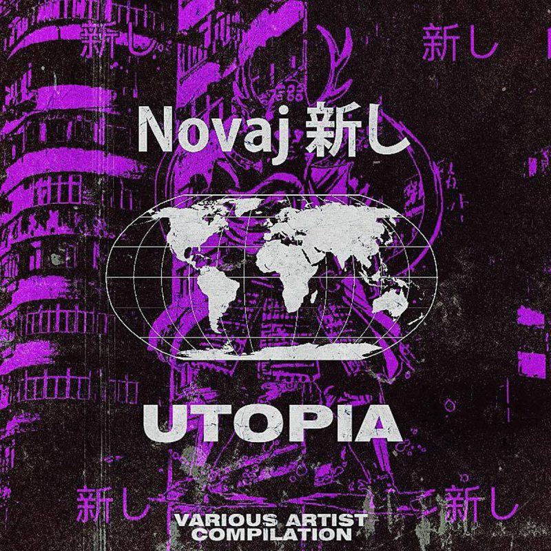 Utopia Novaj Records