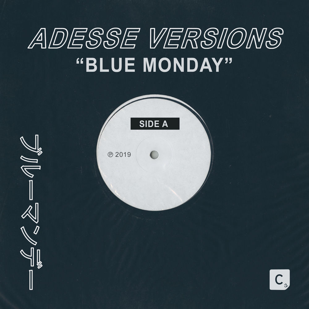 Adesse Versions - Blue Monday EP Review