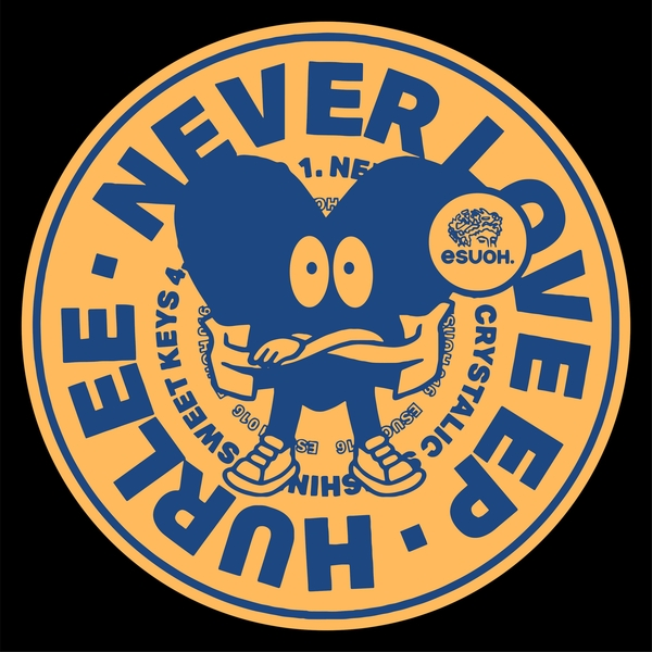 Hurlee - Never Love